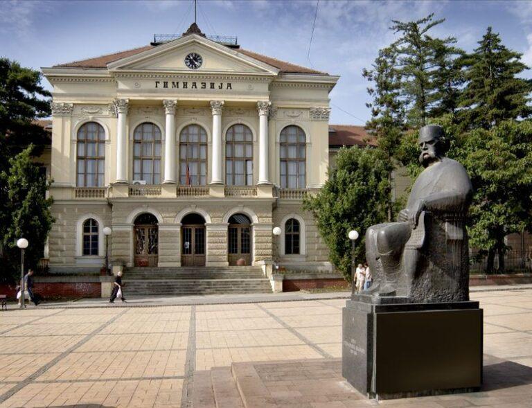 Gymnasium di kragujevac